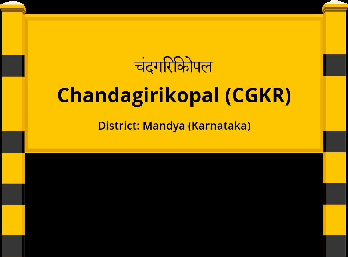 Chandagirikopal (CGKR) Railway Station