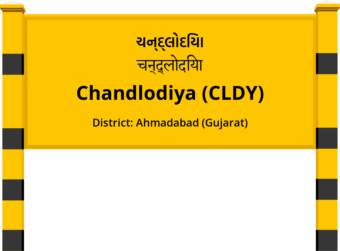 Chandlodiya (CLDY) Railway Station