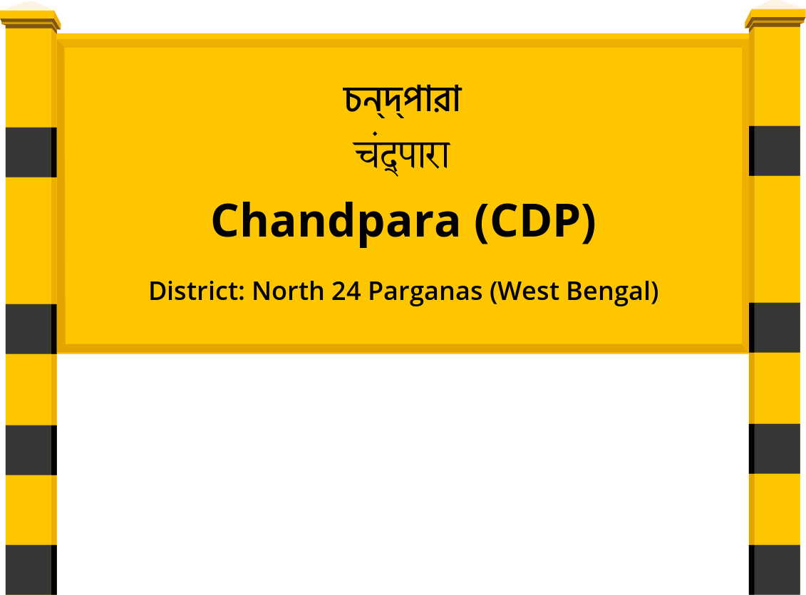 Chandpara (CDP) Railway Station