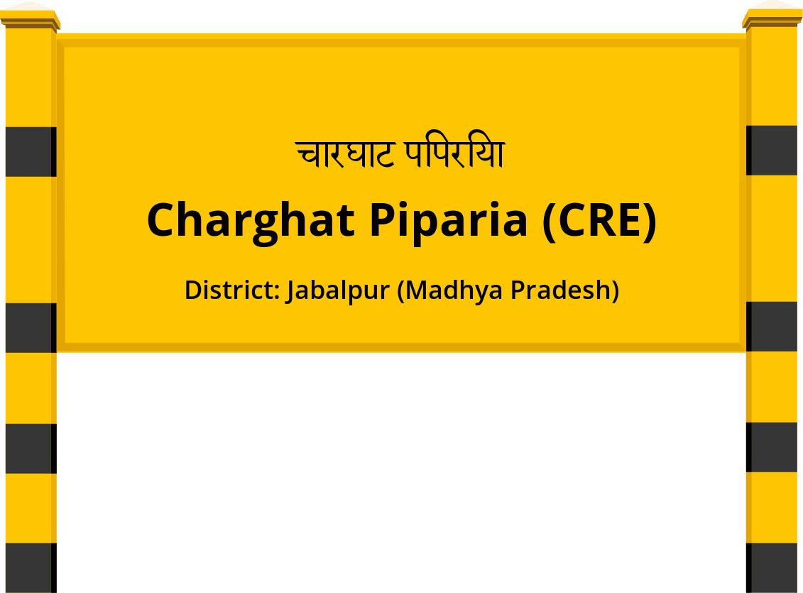 Charghat Piparia (CRE) Railway Station