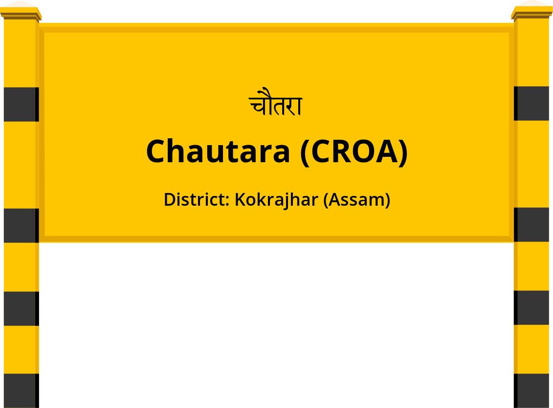 Chautara (CROA) Railway Station