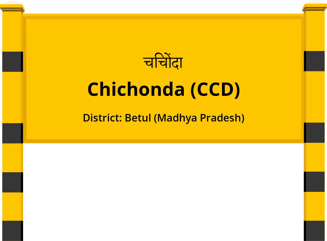 Chichonda (CCD) Railway Station