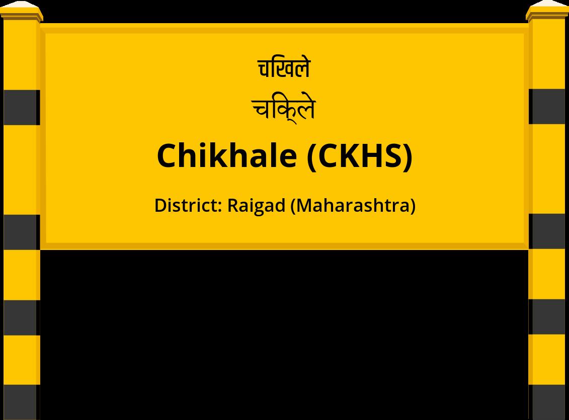 Chikhale (CKHS) Railway Station