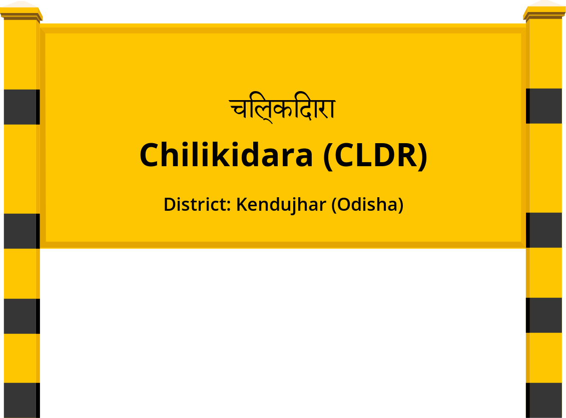 Chilikidara (CLDR) Railway Station