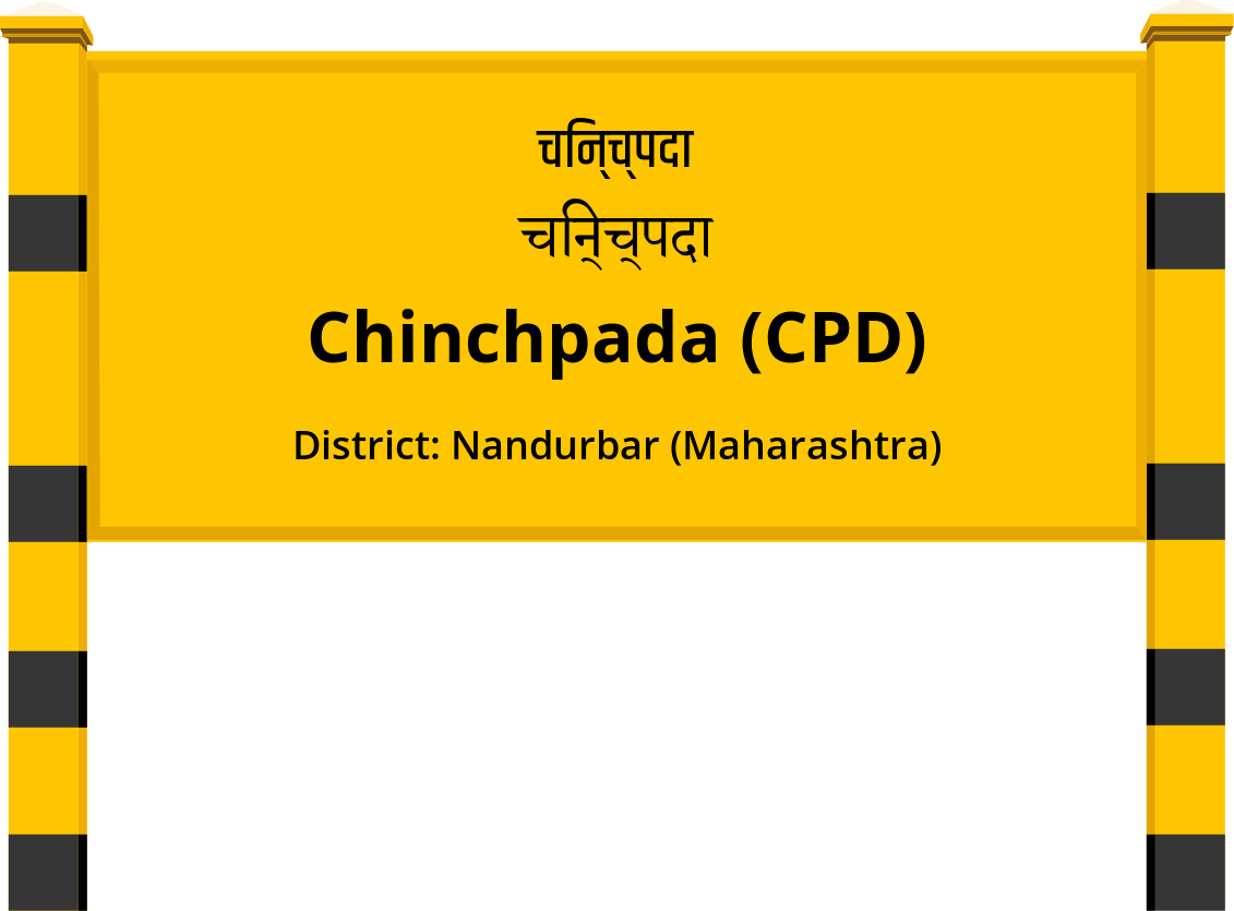 Chinchpada (CPD) Railway Station
