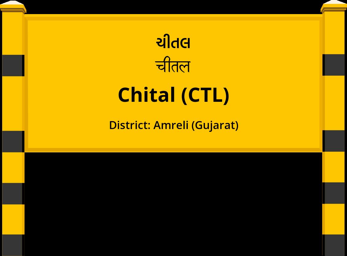 Chital (CTL) Railway Station