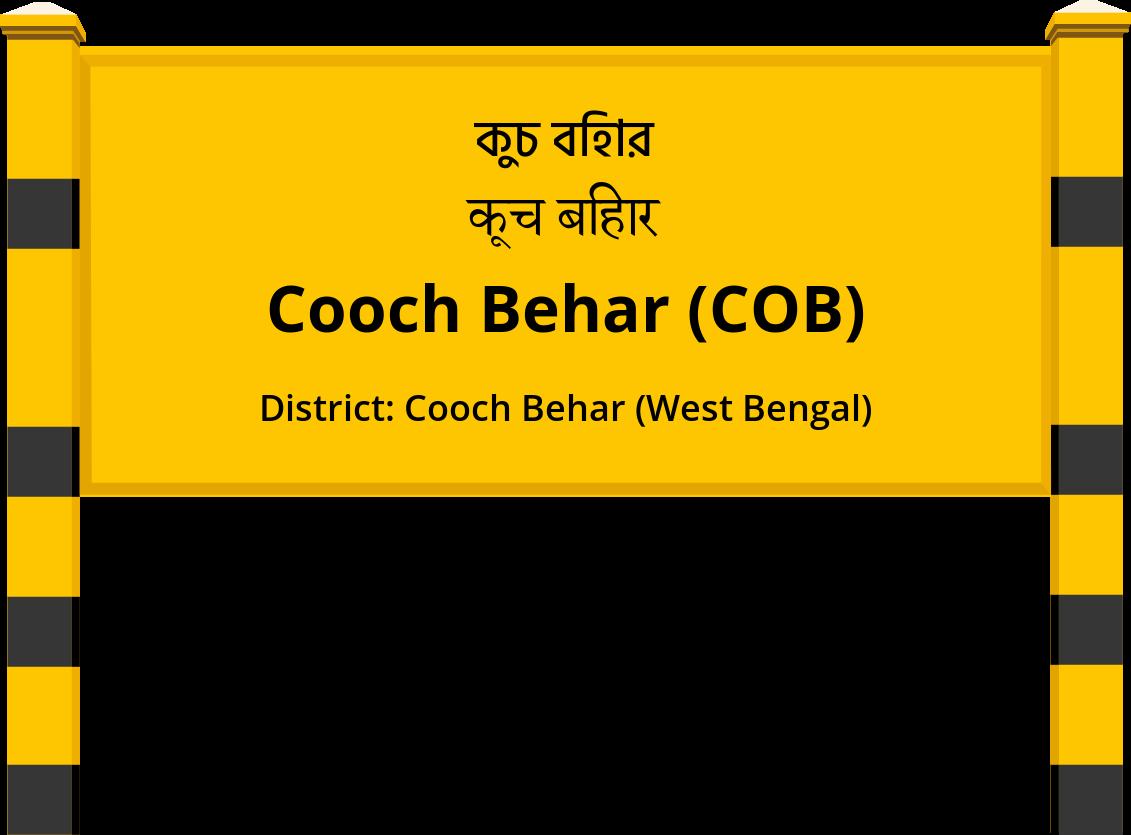 Cooch Behar (COB) Railway Station