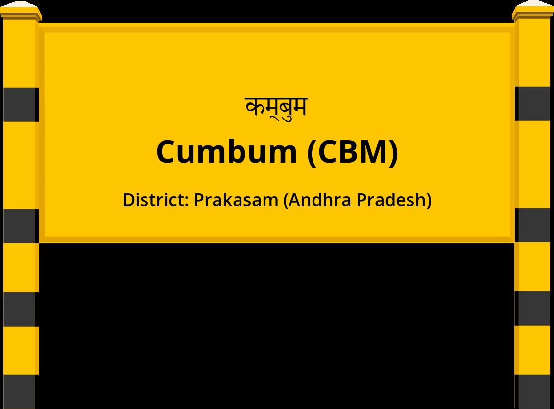 Cumbum (CBM) Railway Station
