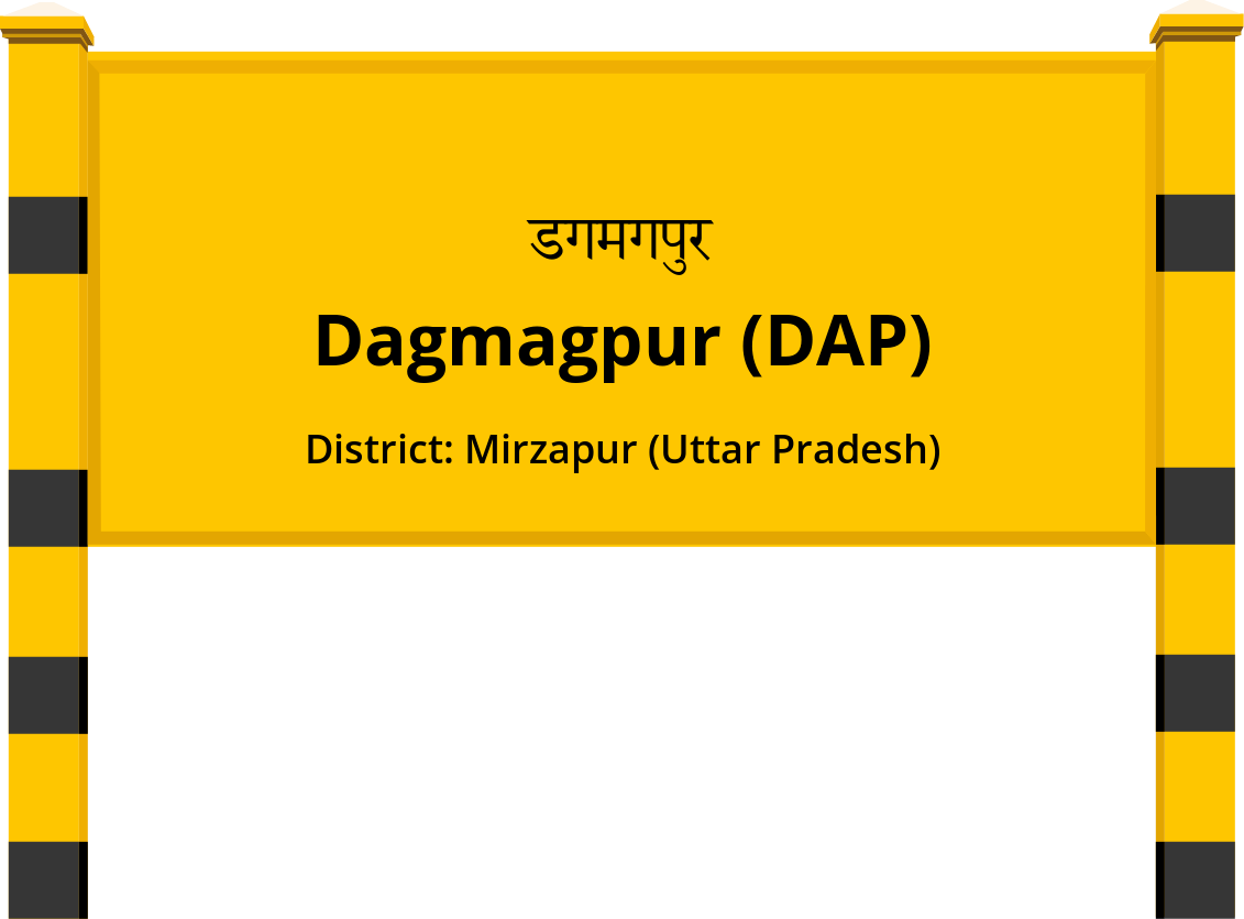 Dagmagpur (DAP) Railway Station