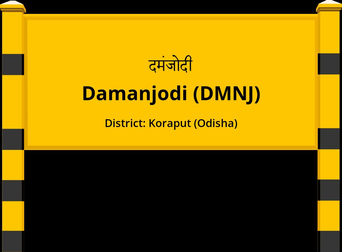 Damanjodi (DMNJ) Railway Station