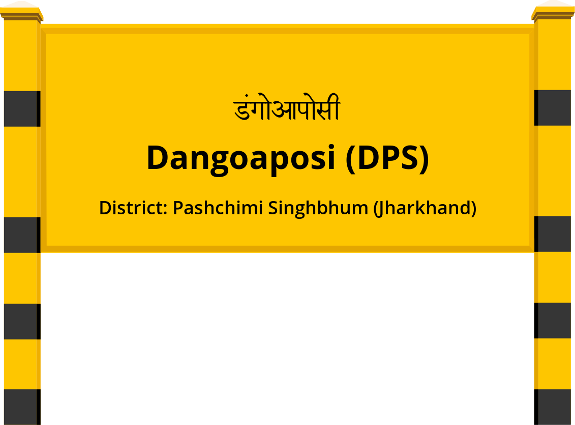 Dangoaposi (DPS) Railway Station
