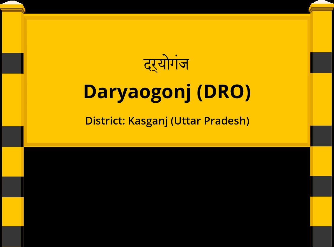 Daryaogonj (DRO) Railway Station