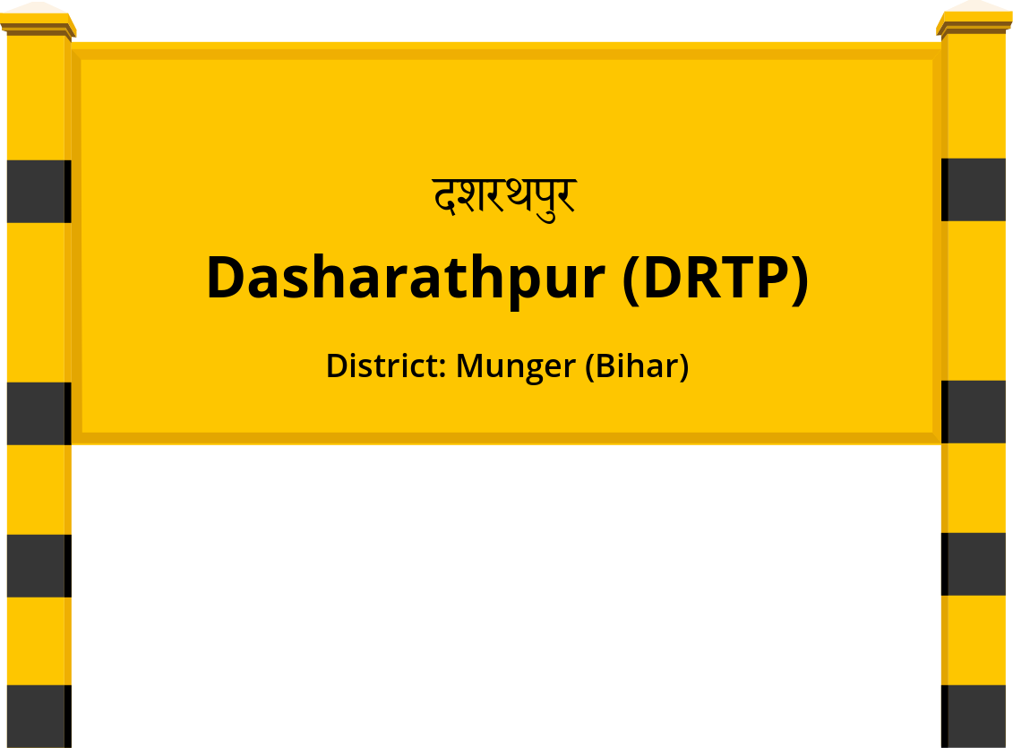 Dasharathpur (DRTP) Railway Station