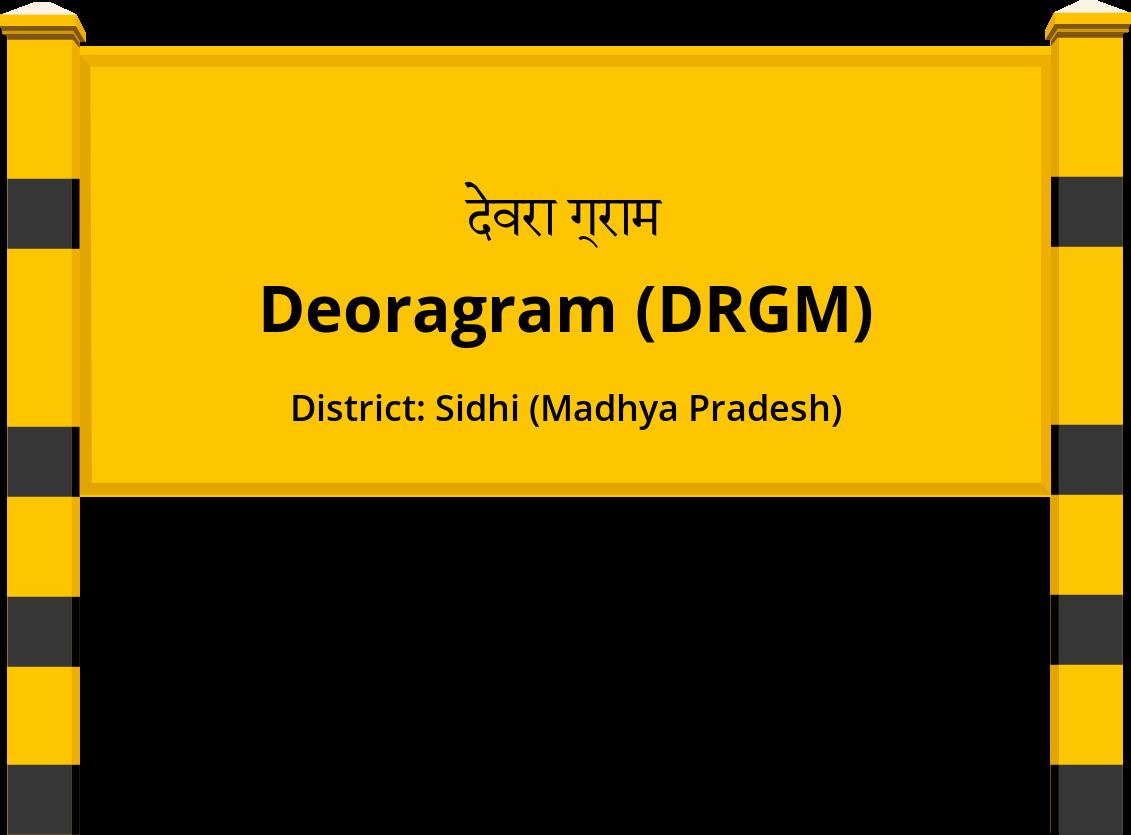 Deoragram (DRGM) Railway Station