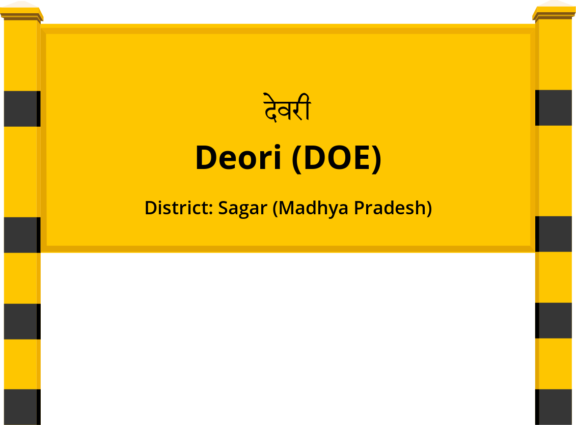 Deori (DOE) Railway Station