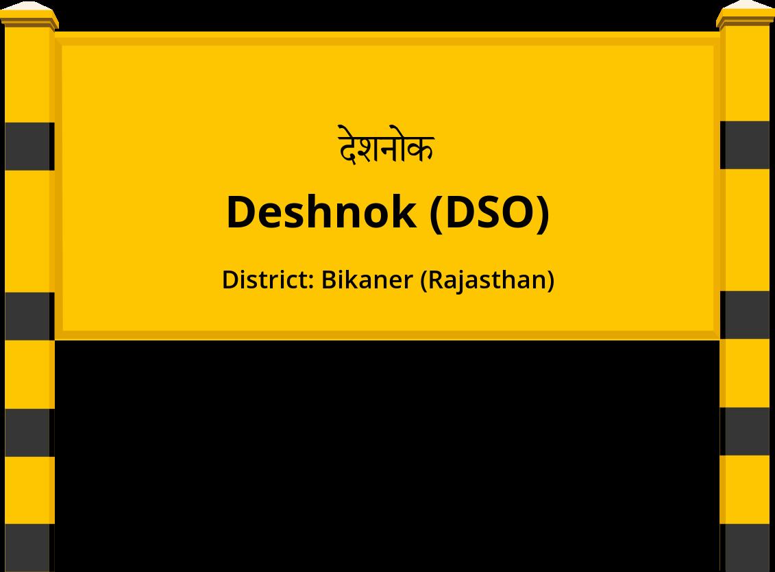 Deshnok (DSO) Railway Station