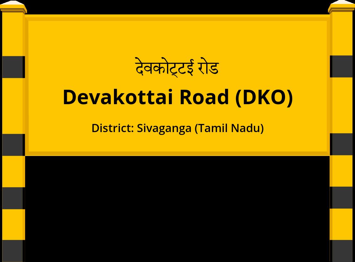 Devakottai Road (DKO) Railway Station