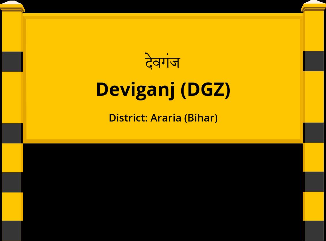 Deviganj (DGZ) Railway Station