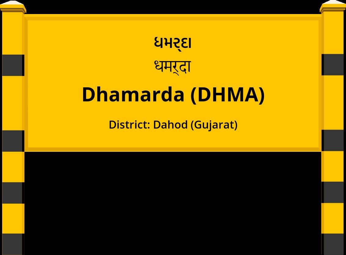 Dhamarda (DHMA) Railway Station