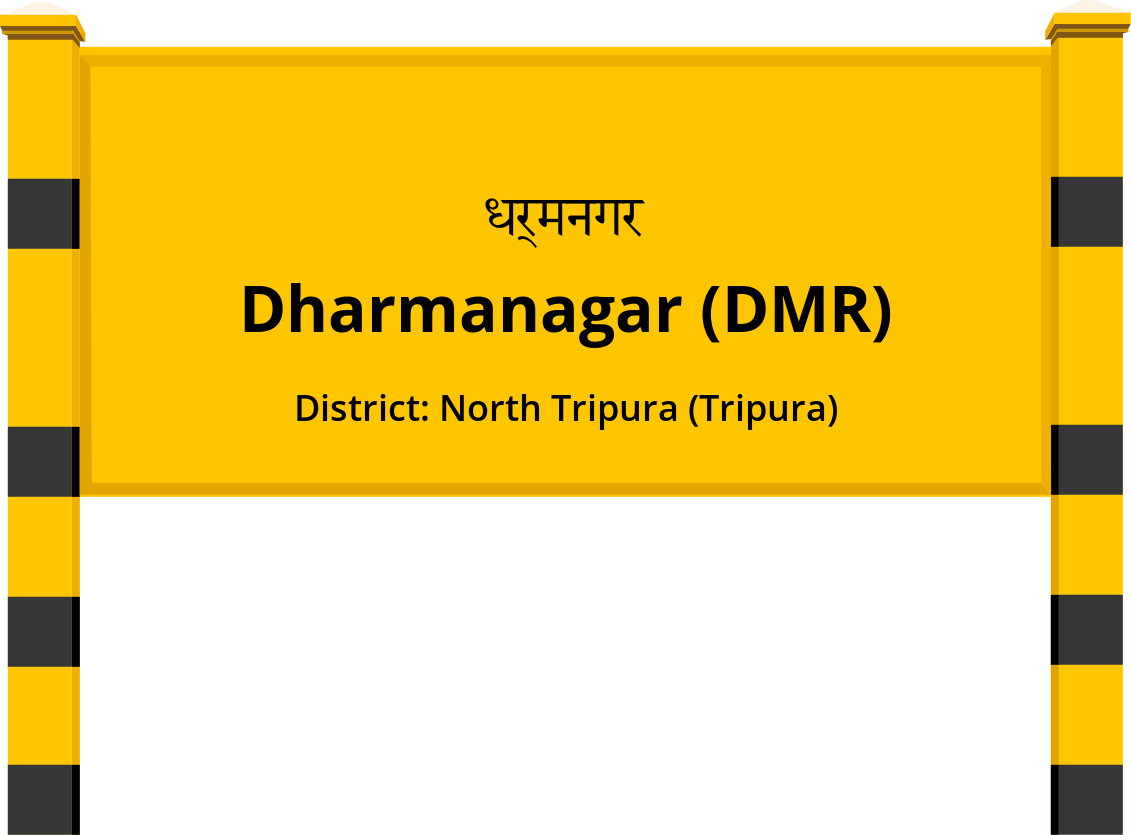 Dharmanagar (DMR) Railway Station