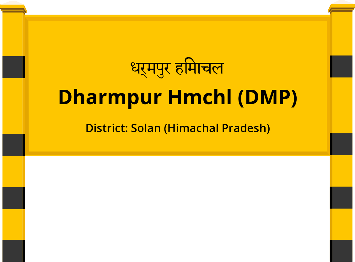 Dharmpur Hmchl (DMP) Railway Station