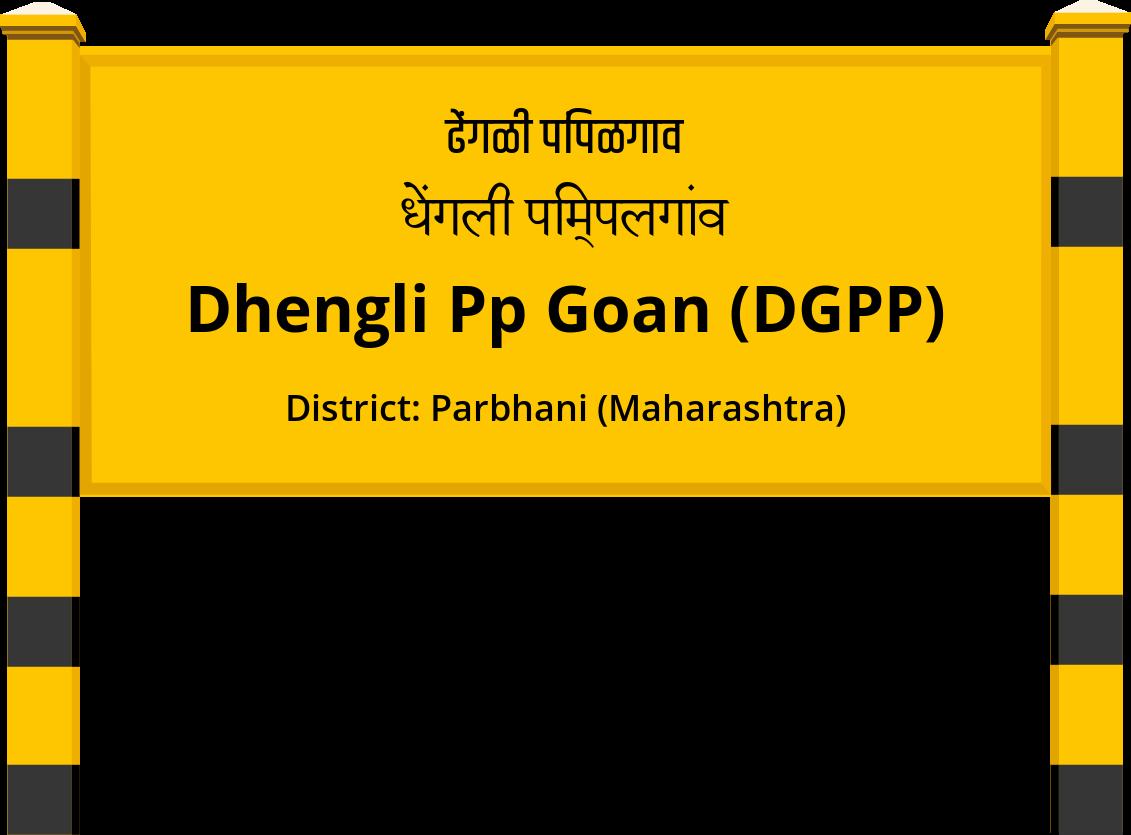 Dhengli Pp Goan (DGPP) Railway Station