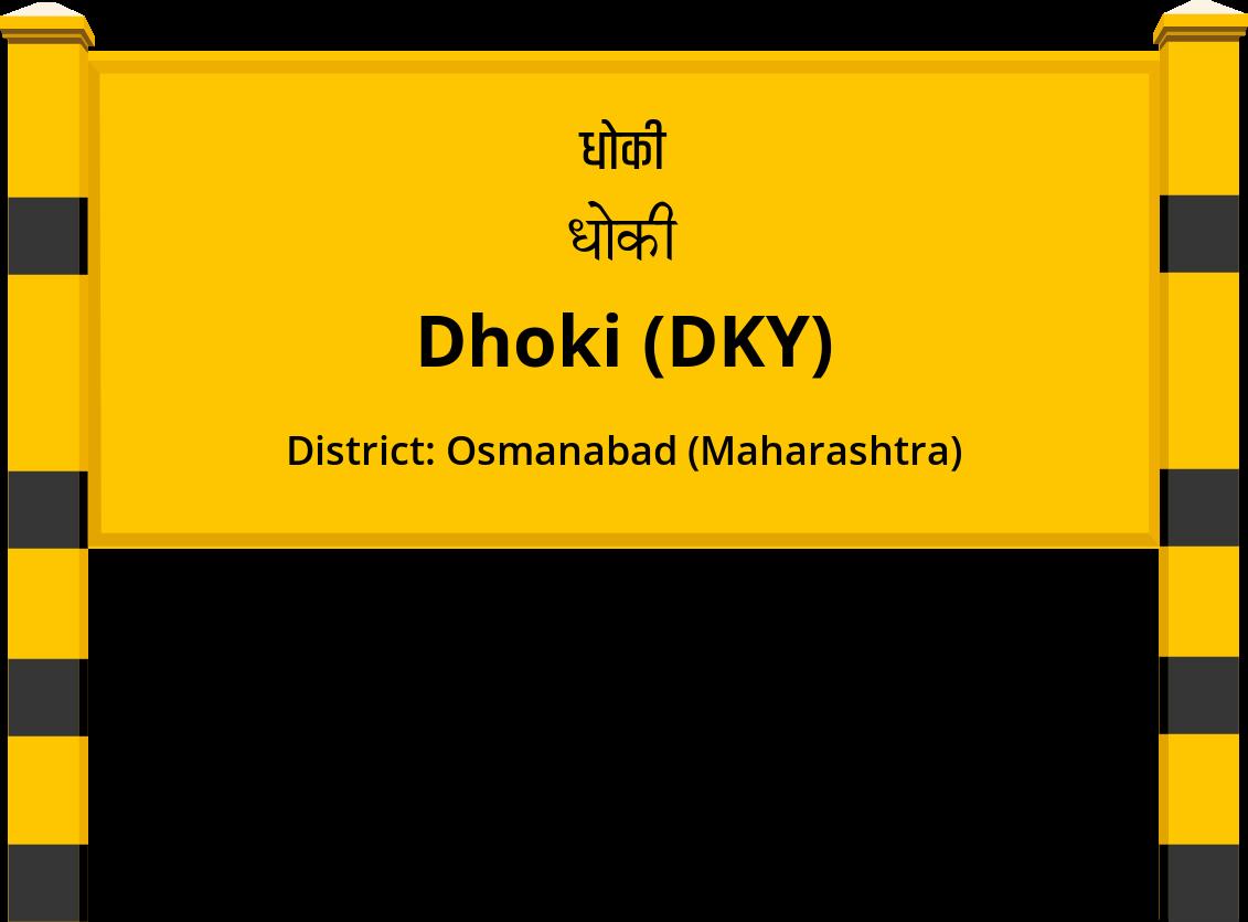 Dhoki (DKY) Railway Station