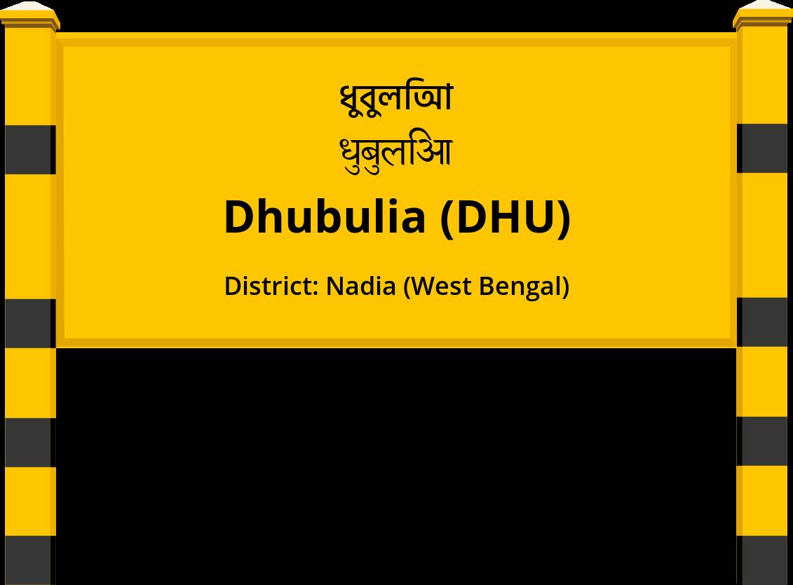 Dhubulia (DHU) Railway Station