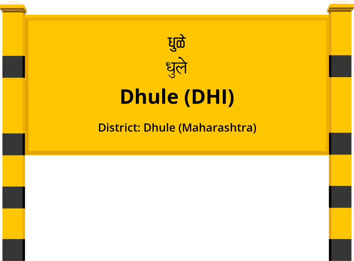 Dhule (DHI) Railway Station