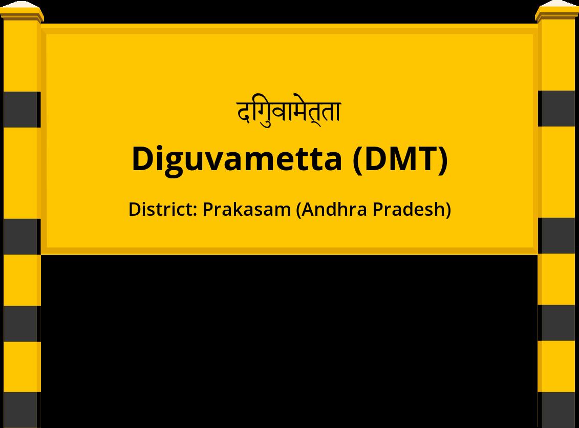 Diguvametta (DMT) Railway Station