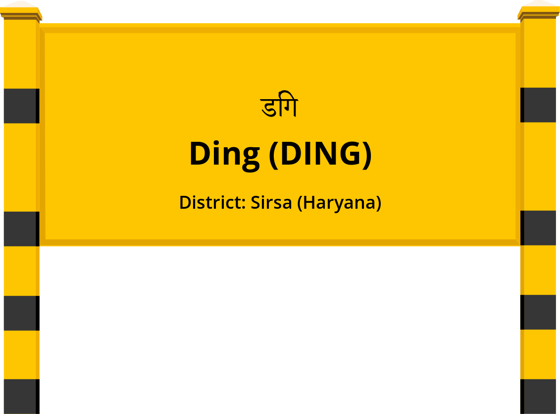 Ding (DING) Railway Station