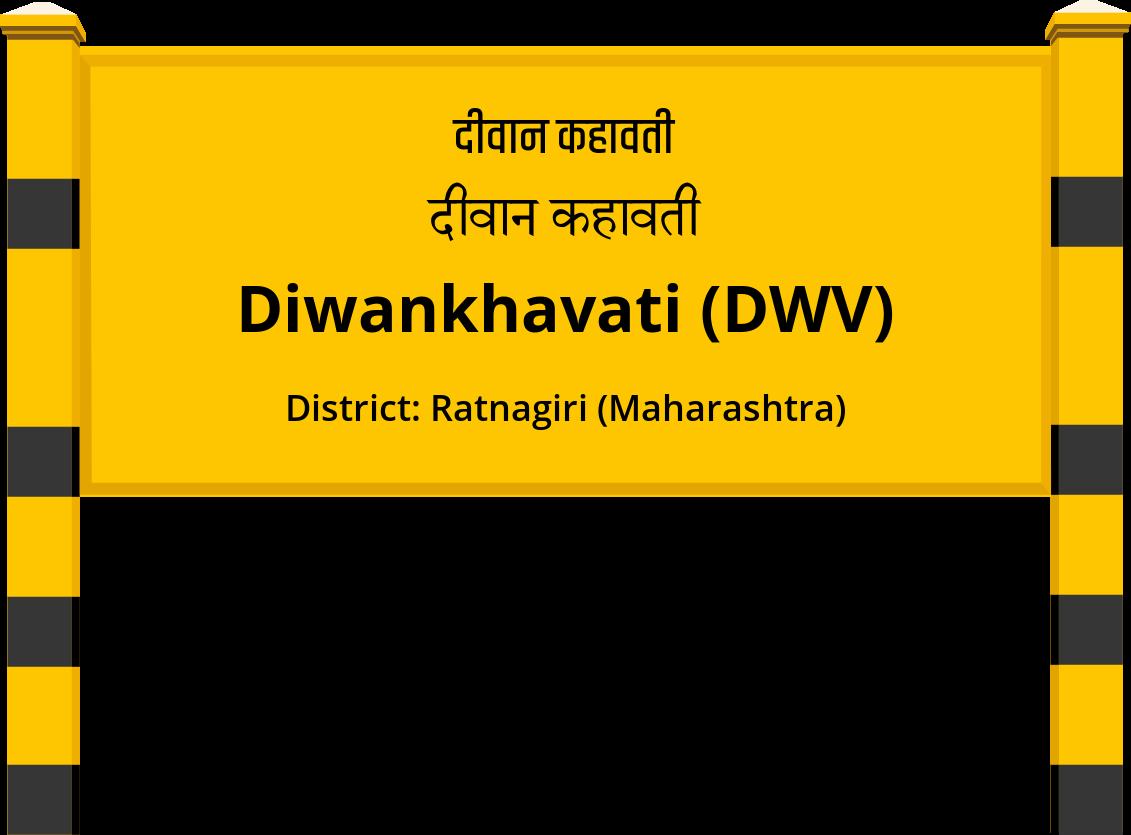 Diwankhavati (DWV) Railway Station