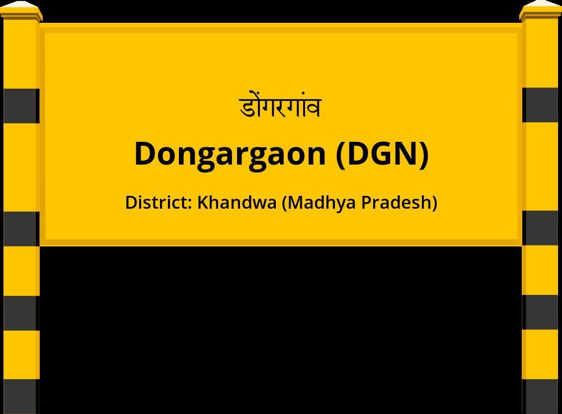 Dongargaon (DGN) Railway Station