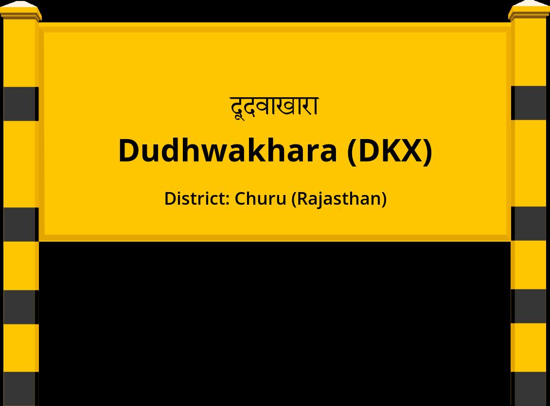 Dudhwakhara (DKX) Railway Station
