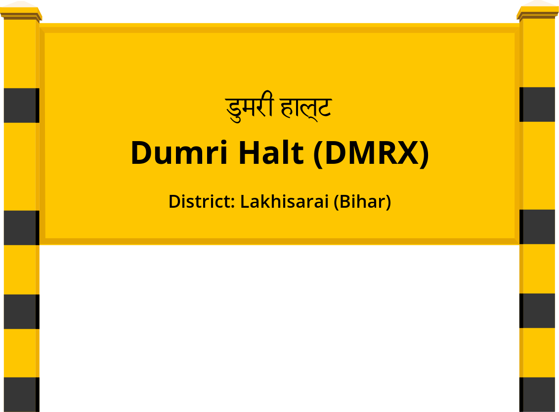 Dumri Halt (DMRX) Railway Station