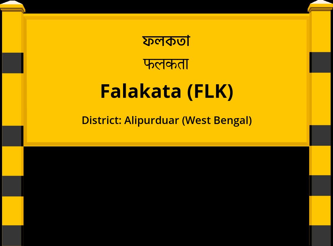 Falakata (FLK) Railway Station