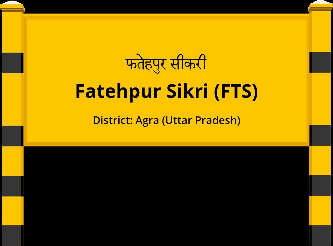 Fatehpur Sikri (FTS) Railway Station