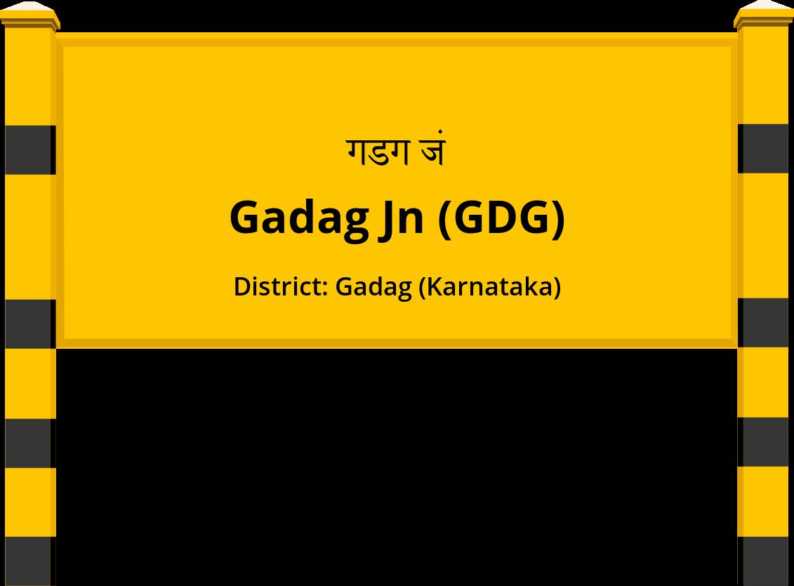 Gadag Jn (GDG) Railway Station