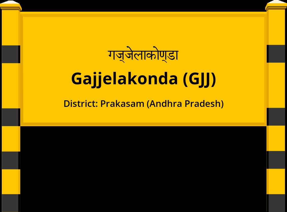 Gajjelakonda (GJJ) Railway Station