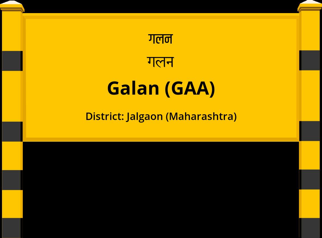 Galan (GAA) Railway Station