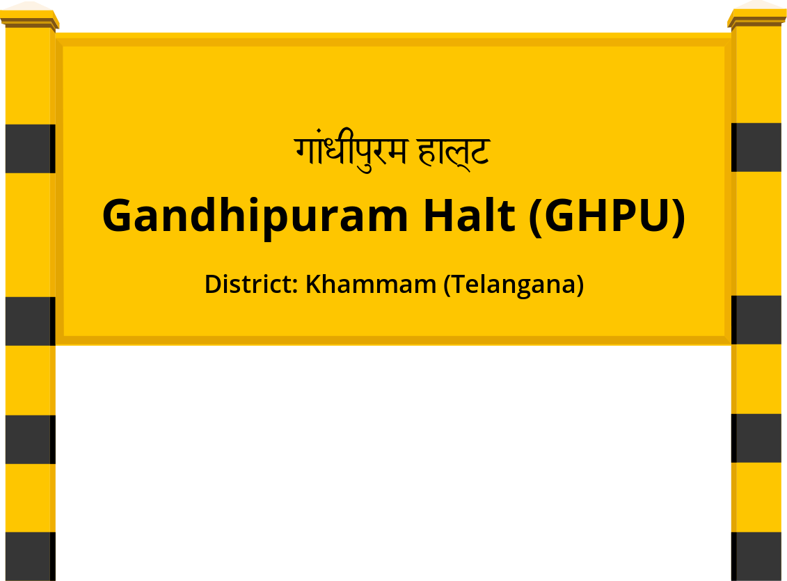 Gandhipuram Halt (GHPU) Railway Station