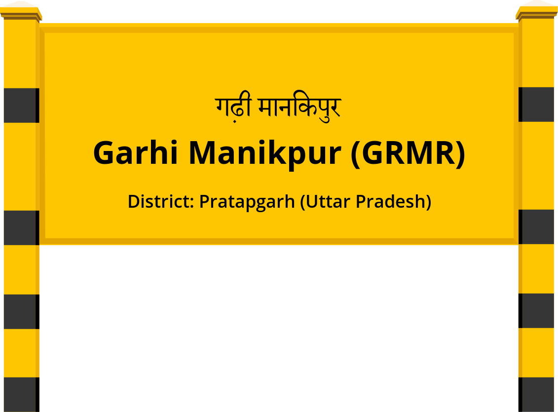 Garhi Manikpur (GRMR) Railway Station