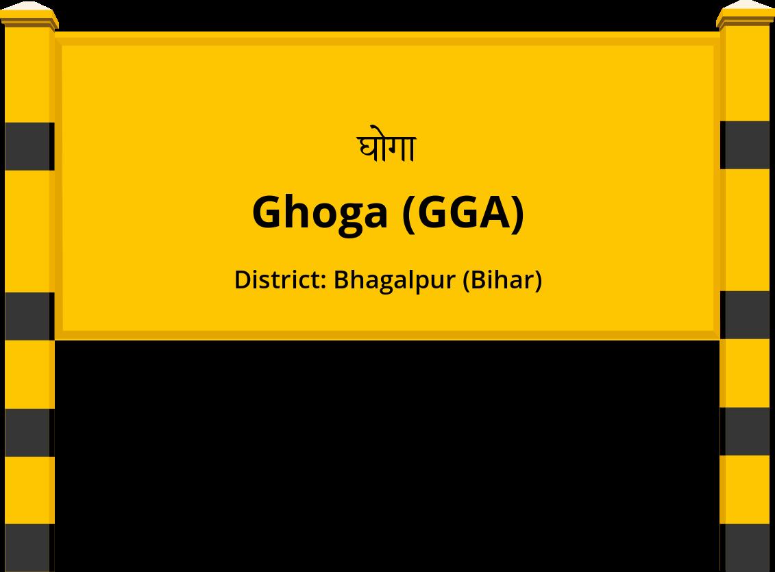 Ghoga (GGA) Railway Station