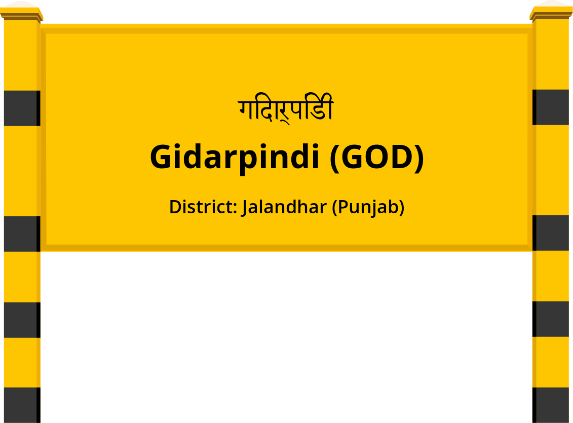 Gidarpindi (GOD) Railway Station