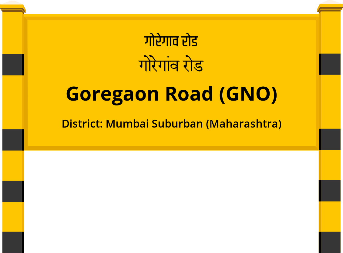 Goregaon Road (GNO) Railway Station