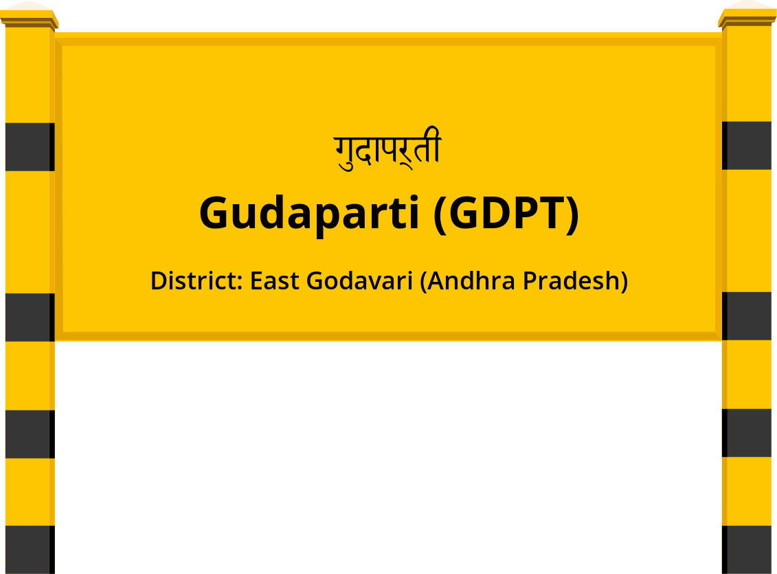 Gudaparti (GDPT) Railway Station