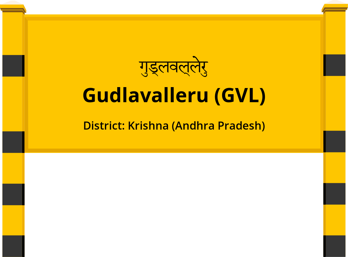 Gudlavalleru (GVL) Railway Station