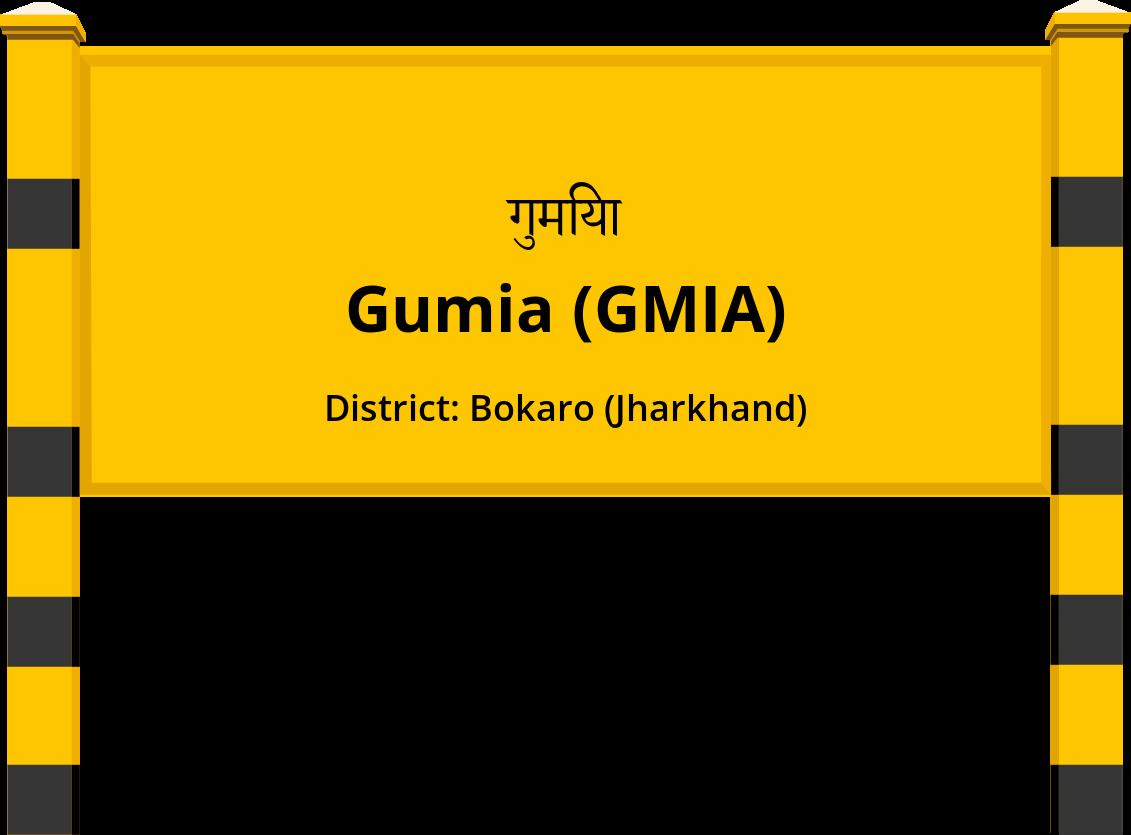 Gumia (GMIA) Railway Station