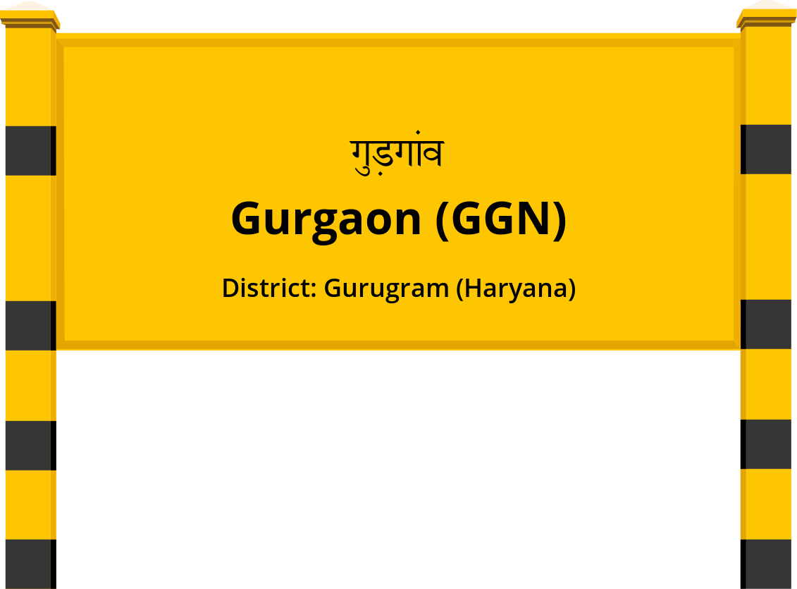 Gurgaon (GGN) Railway Station