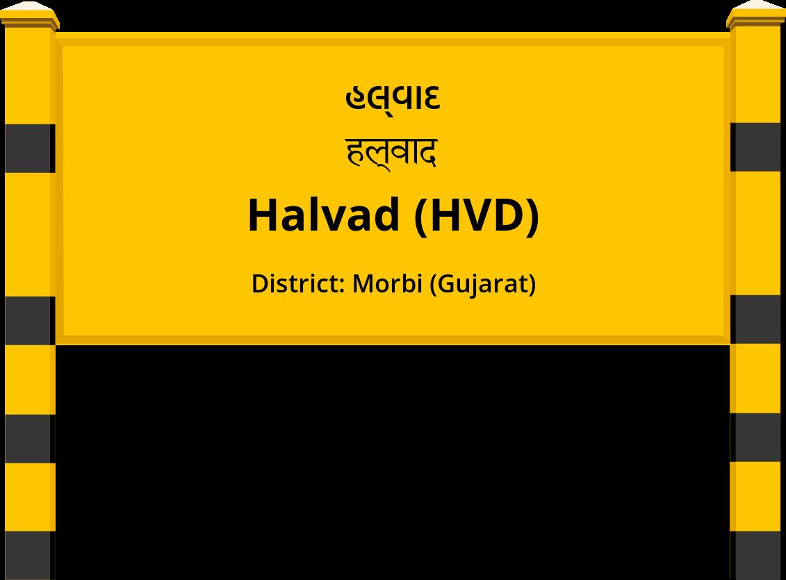 Halvad (HVD) Railway Station